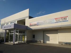 本社移転、盛岡営業所・六ヶ所出張所・青森出張所を開設しました。