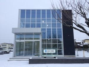 【青森県八戸市】北辰工業株式会社様 本社新築工事が竣工しました。