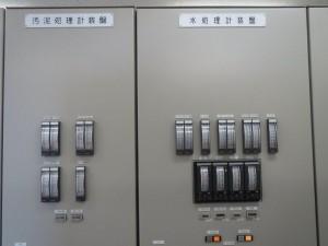【青森県新郷村】戸来浄化センター水処理・汚泥処理電気設備改築工事が竣工しました。