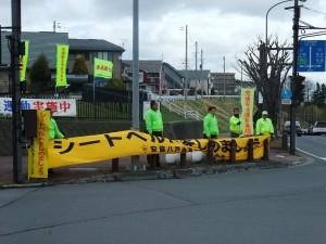 春の交通安全街頭運動に参加しました。