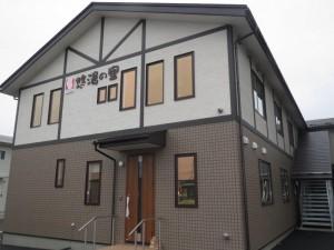 【青森県八戸市】有料老人ホーム「悠湯の里」増築工事が竣工しました。