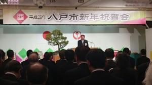 八戸市新年祝賀会に出席しました。