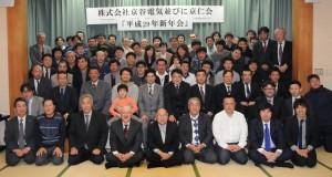 京谷電気並びに京仁会「平成29年新年会」を開催しました。