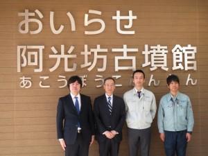 【青森県おいらせ町】「おいらせ阿光坊古墳館」がオープンしました。