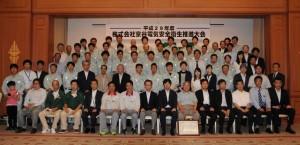 平成29年度「京谷電気安全衛生推進大会」を開催しました。