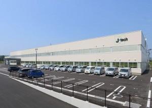 【青森県六ケ所村】株式会社ジェイテック本社新築工事が竣工しました。