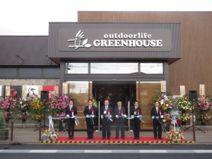 【青森県八戸市】グリーンハウス八戸店増築工事が竣工しました。