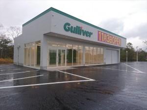 ガリバーむつ店新築工事(電気設備工事)が竣工しました。