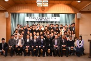 京谷電気並びに京仁会「令和2年新年会」を開催しました。