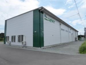 株式会社スギヤマ 三沢加工・物流センター新築工事が竣工いたしました。