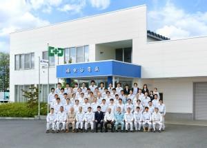 株式会社京谷電気 創業75周年を迎えました。